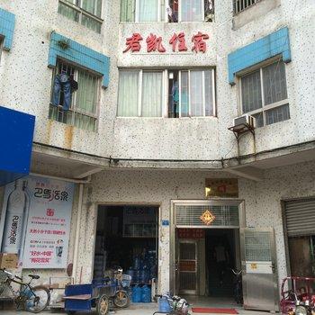 珠海横琴星期8公寓