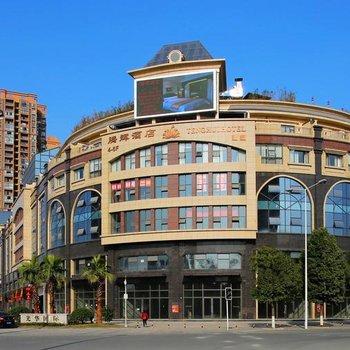 成都腾辉酒店