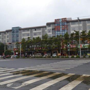 芒果酒店(西源大道店)