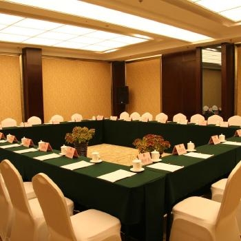 Sophia International Hotel - Qingdao--Meeting/Conference picture