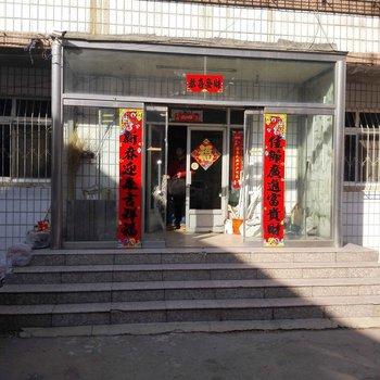 台安县供销招待所