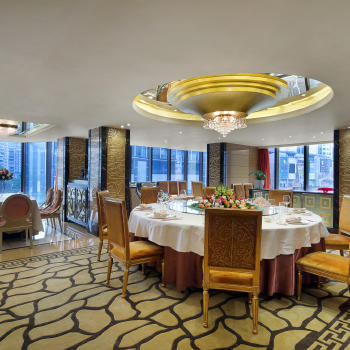 Guangzhou President Hotel--Restaurant picture