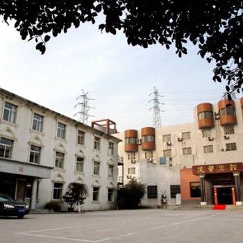 淮北凌云宾馆