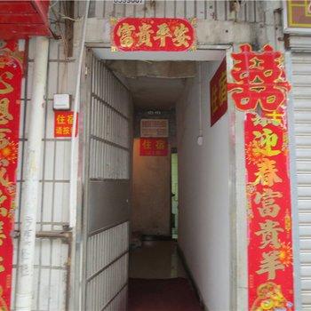 九江南湖旅社