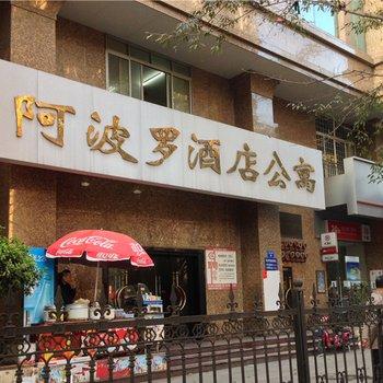 福州银河青年旅社
