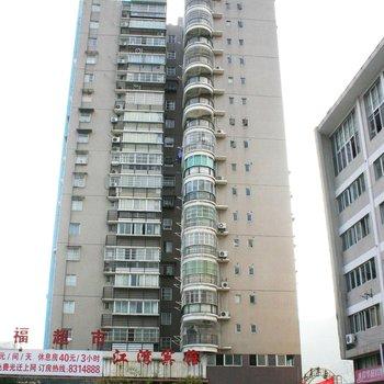 三明江湾宾馆