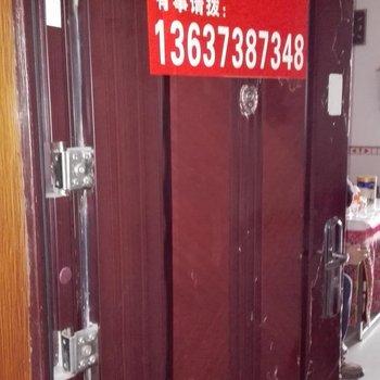 娄底时代大厦1205客房部