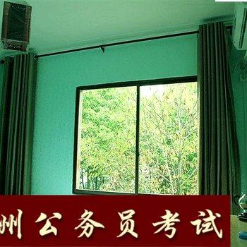 贵阳市樟园宾馆