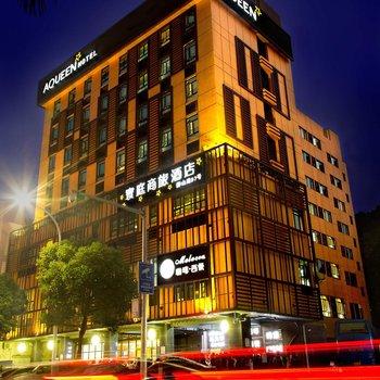 珠海寰庭商旅酒店