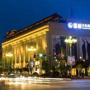汉中汉艺酒店是几星级_汉中汉艺酒店_汉中汉艺酒店招聘