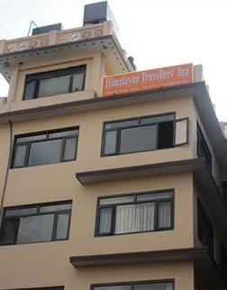 喜马拉雅旅者酒店