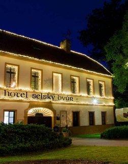塞尔斯基德沃尔酒店
