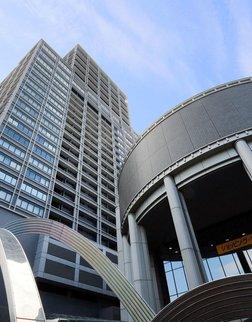 大阪蒙特利格拉斯米尔酒店