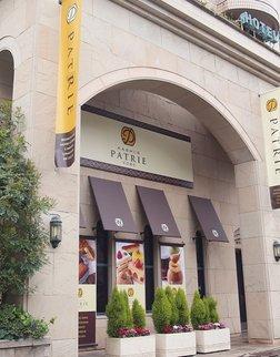 神户皮耶那酒店