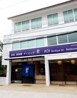 普吉岛AOI潜水精品旅馆