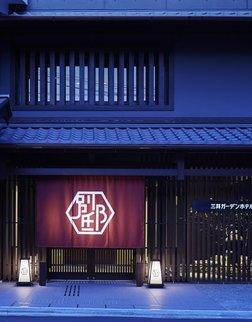 京都新町别邸三井花园酒店