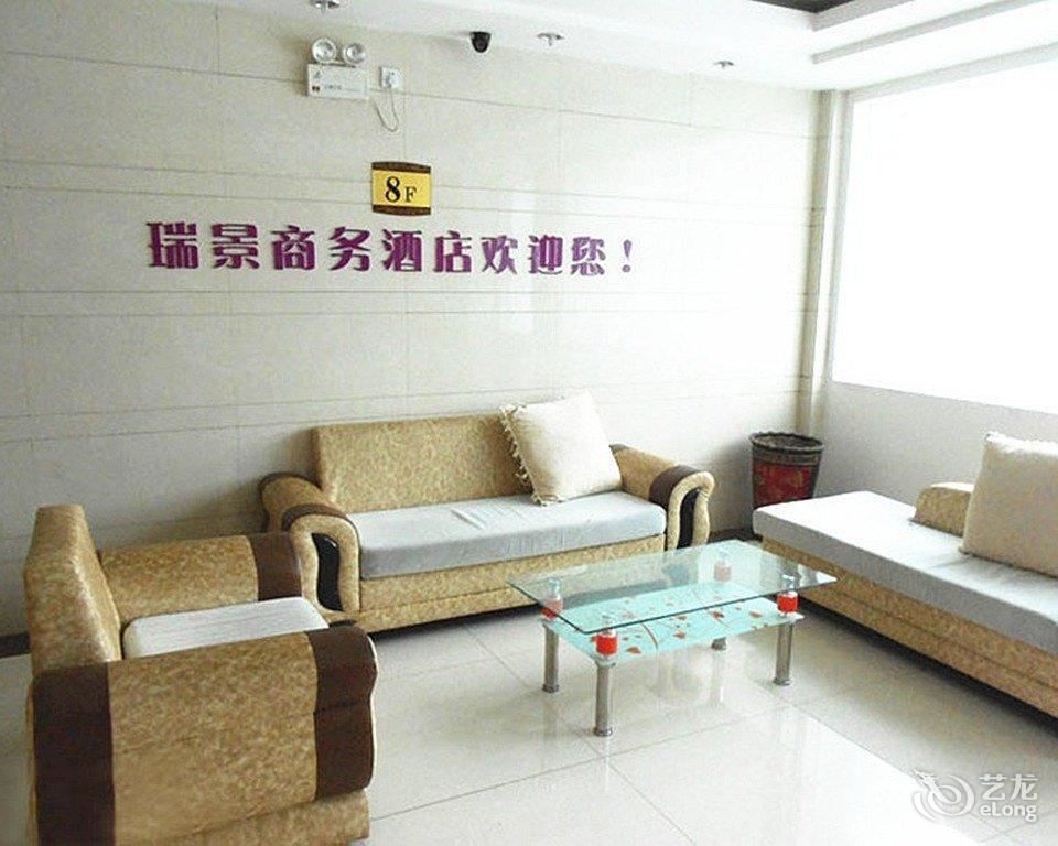 龙岩酒店预订情趣出制服中空姐图片