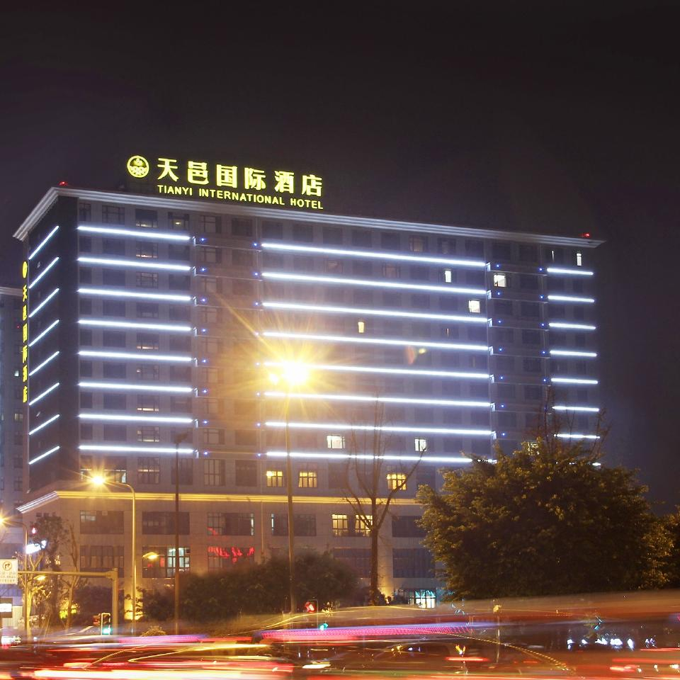 红牌楼天邑国际酒店_成都天邑国际酒店图片