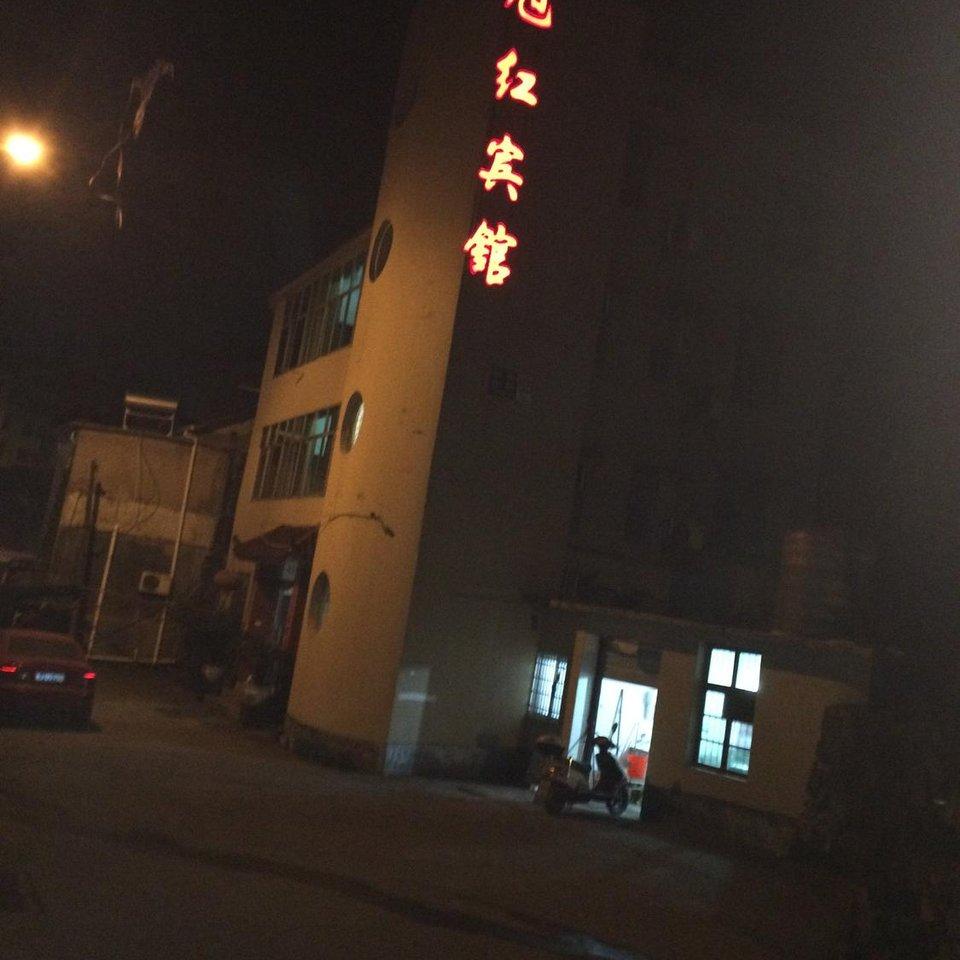 海淀区实验小学苏州街分部附近宾馆