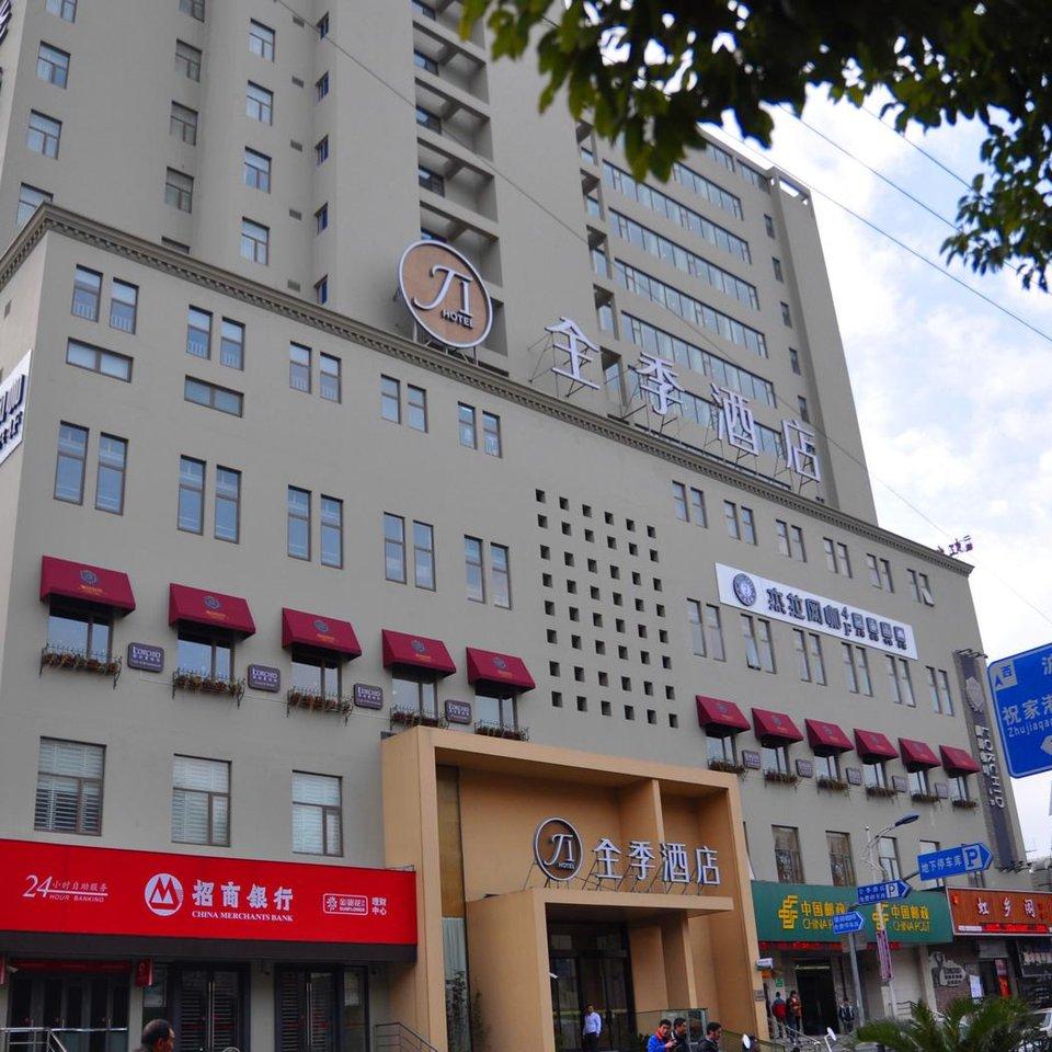 夏洛特精品酒店(上海周浦万达店)