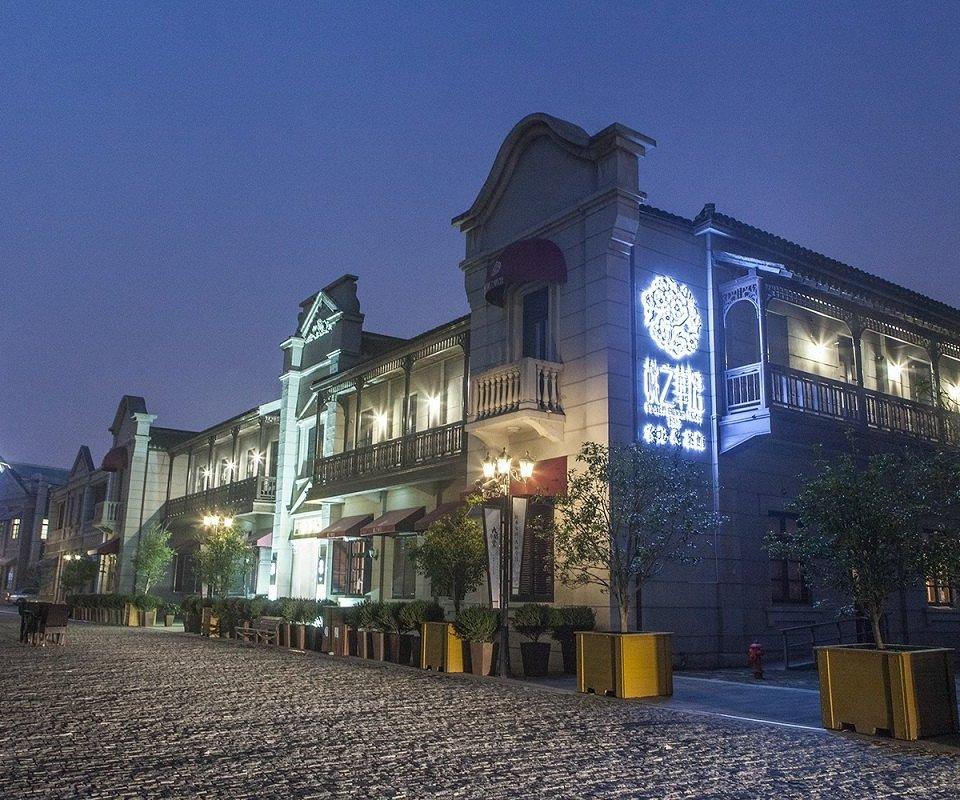 南通桃之华馆图片