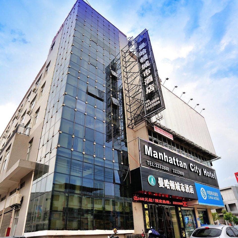 龙岩酒店预订酒店珠海特色情趣图片