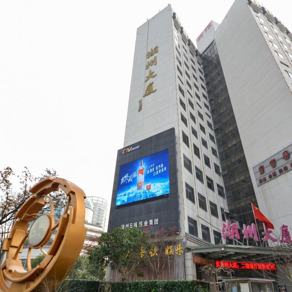 太原火车站附近的汉庭酒店预订_团购_价格查询-美团酒店