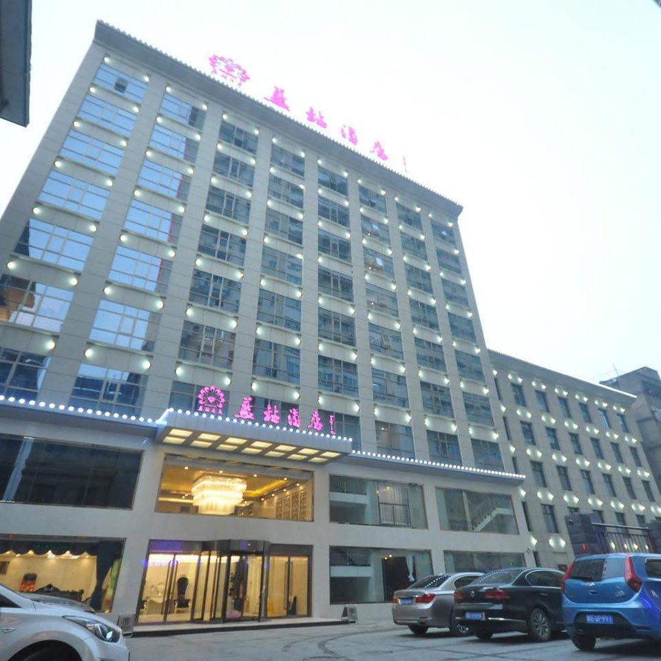 安康京康酒店