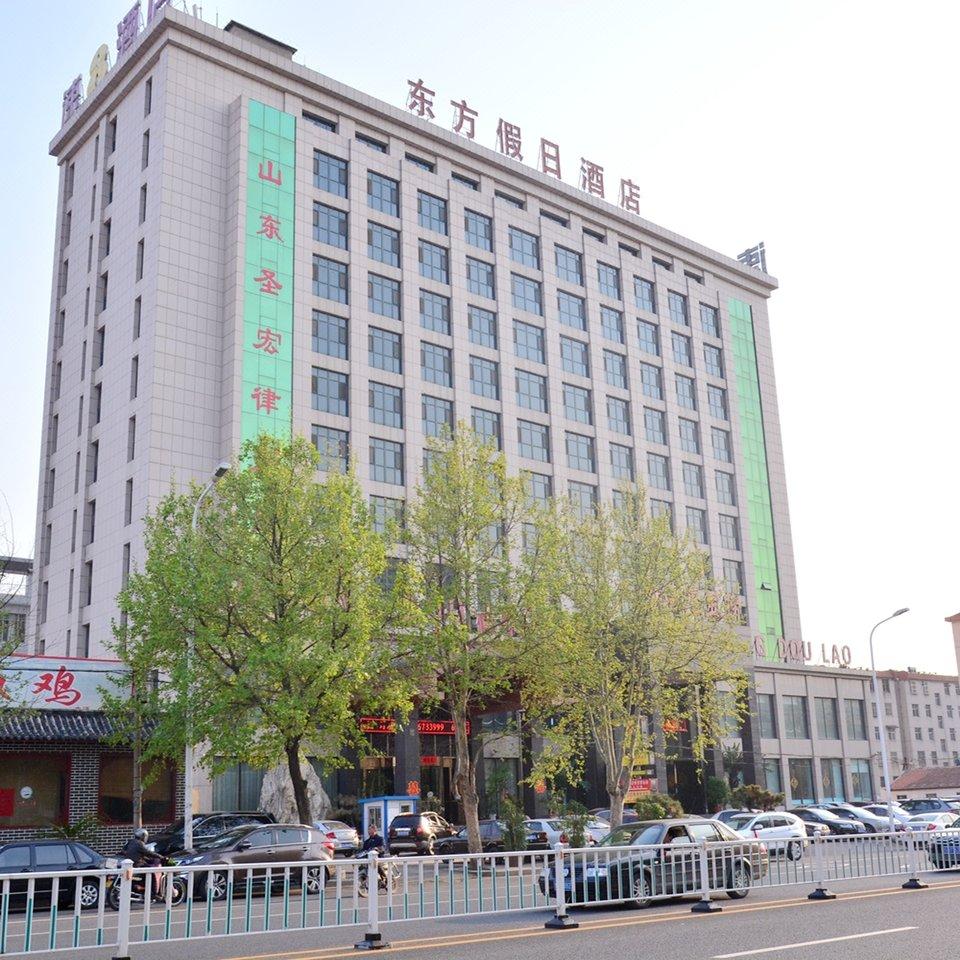 莱芜酒店预订情趣图制服H图片