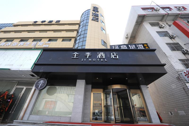 凯里亚德酒店(扬州宝龙万达广场店)附近酒店_网上代理情趣用品怎样图片