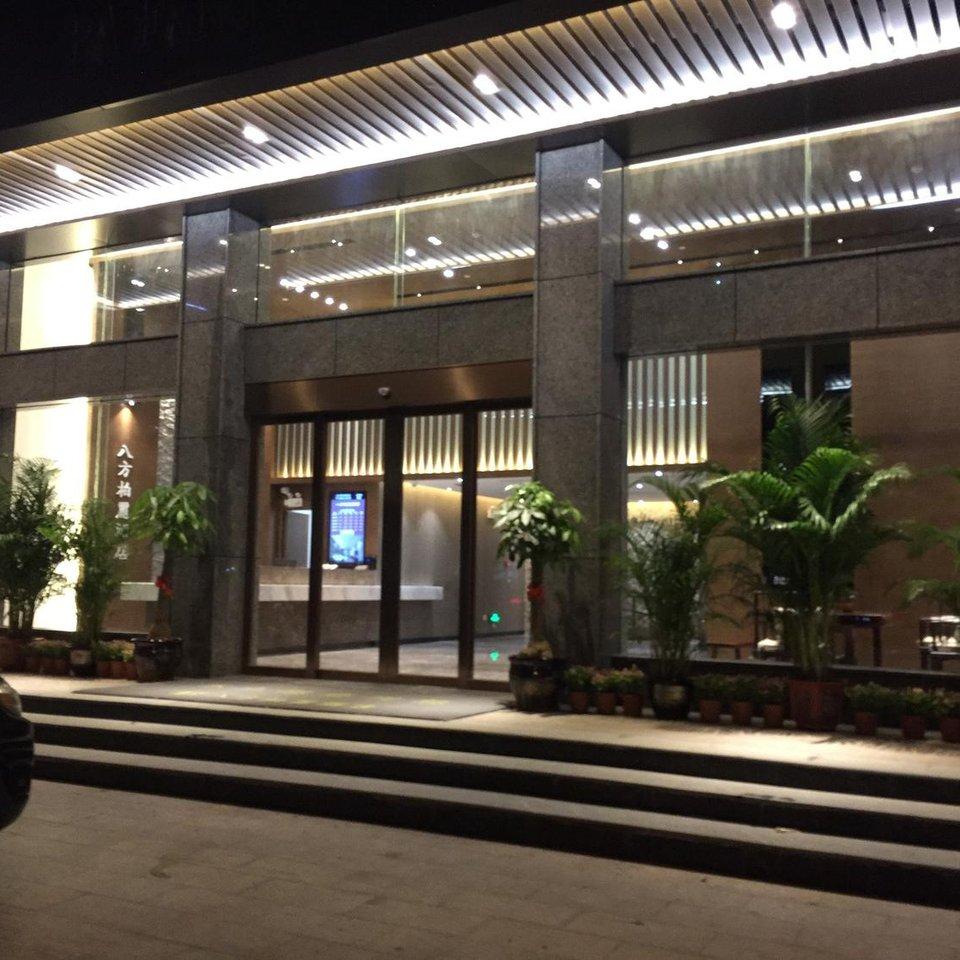 湛江金海酒店图片