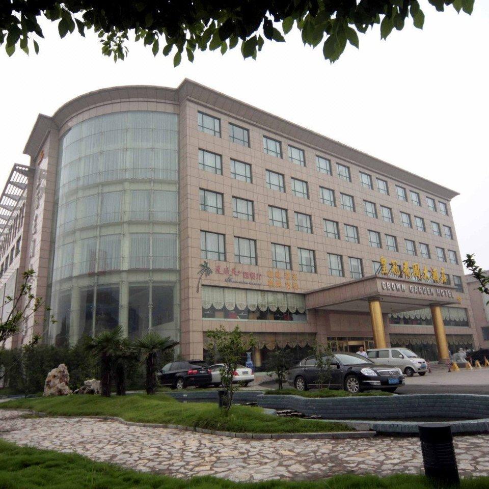 枣庄皇冠花园大酒店图片