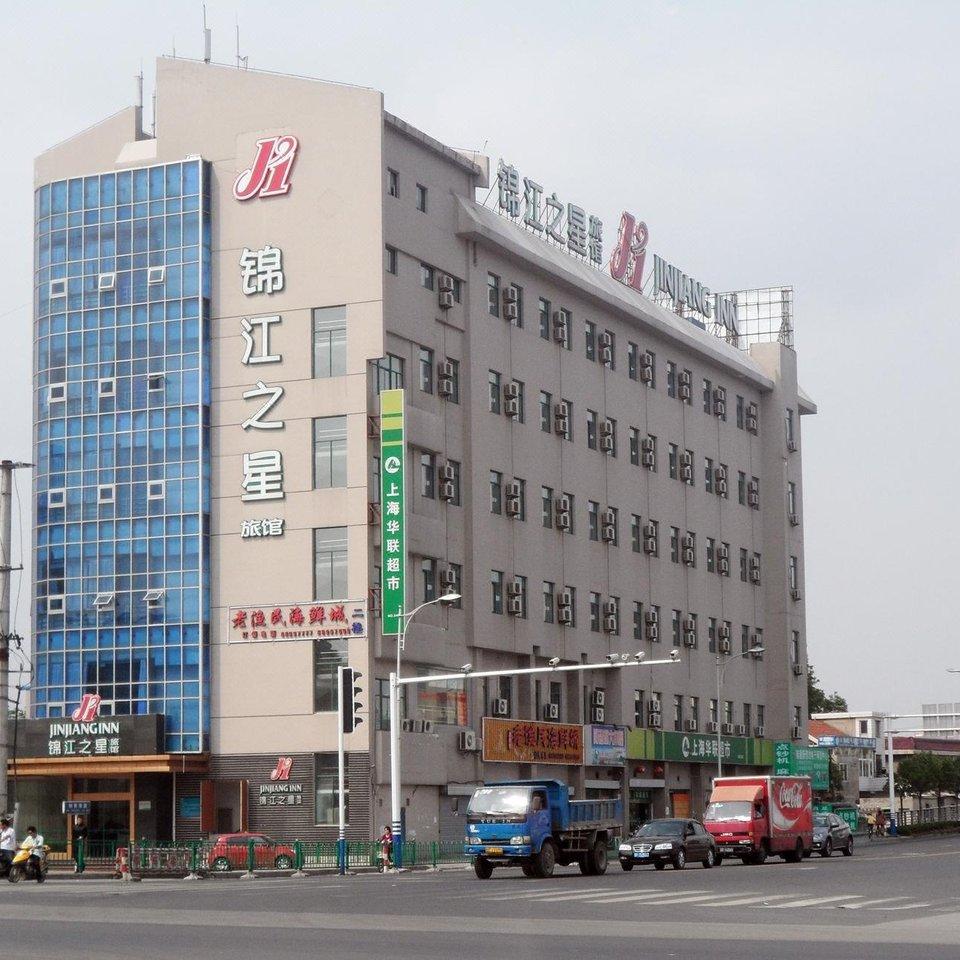 锦江之星(南通长途汽车站店)图片