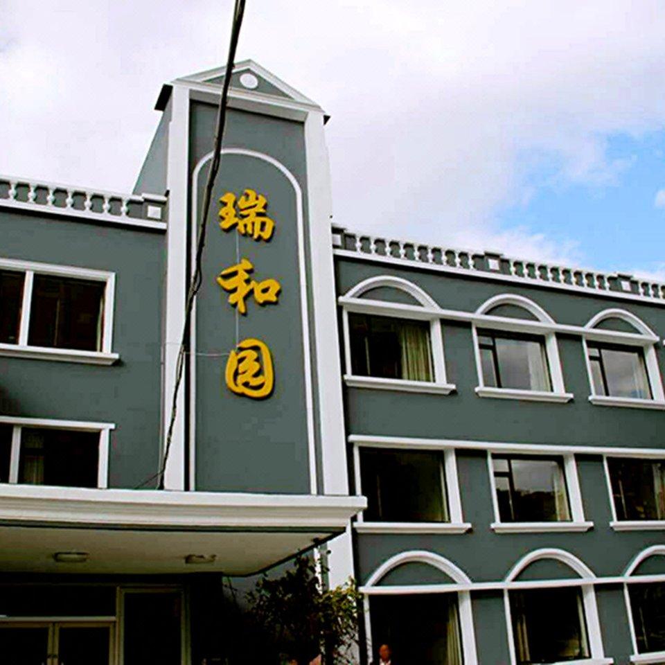 锦州附近酒店_锦州附近经期【酒店同程】-第露宾馆会凝错后情趣图片
