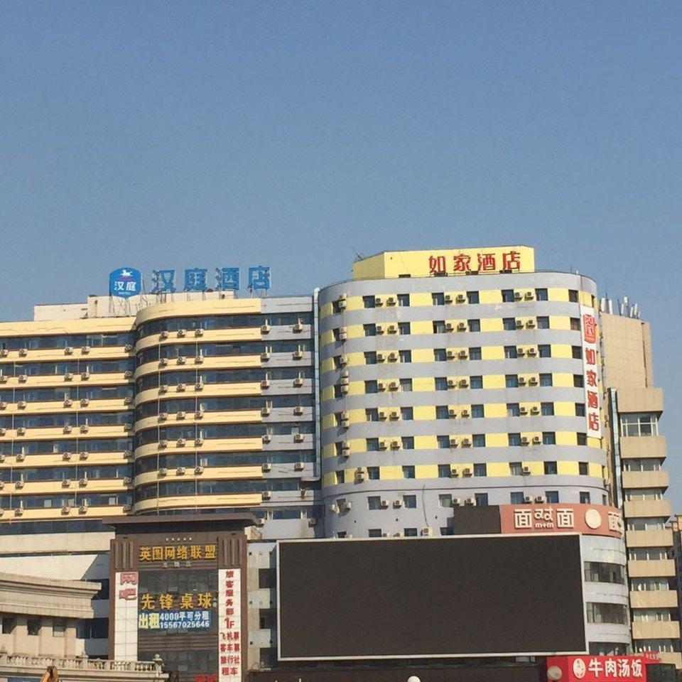 太原火车站附近酒店,有哪些酒店?_易发生活网