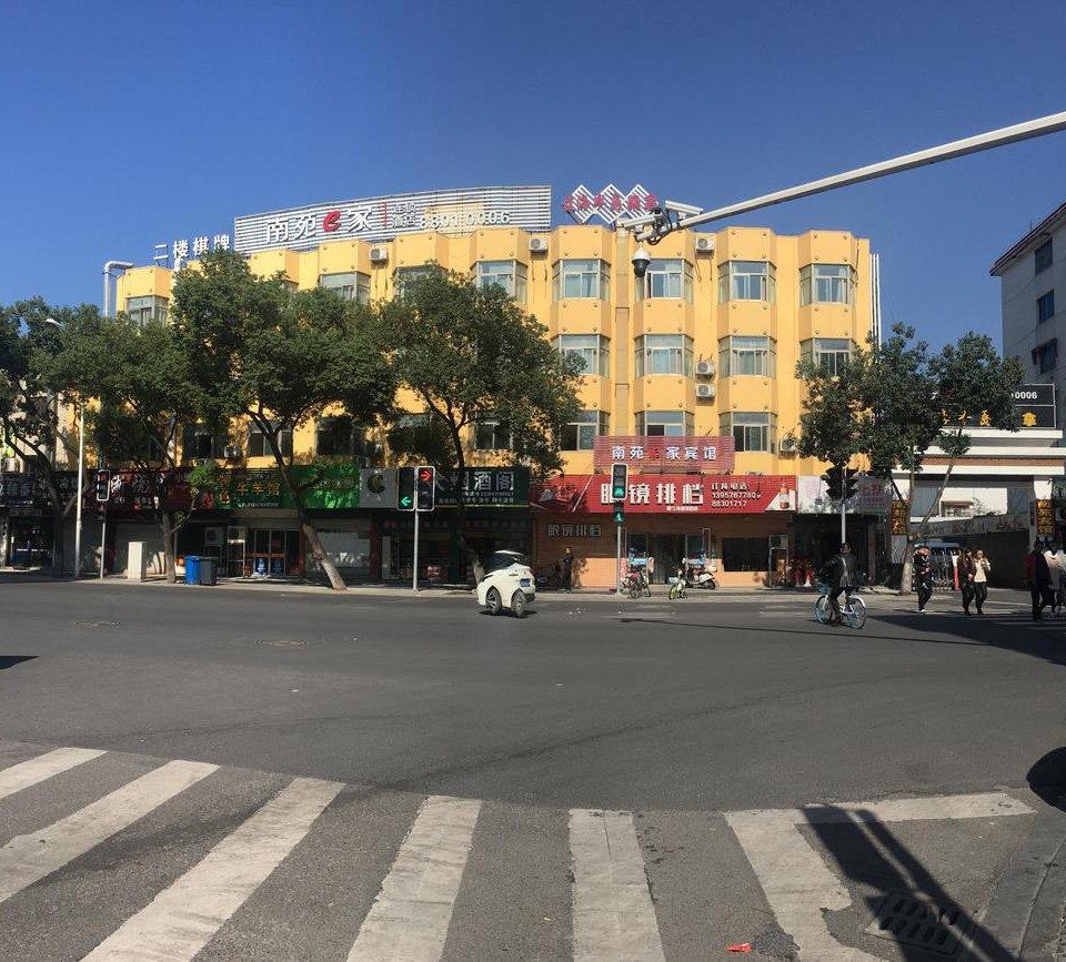 南苑e家连锁酒店(台州工人西路店)图片