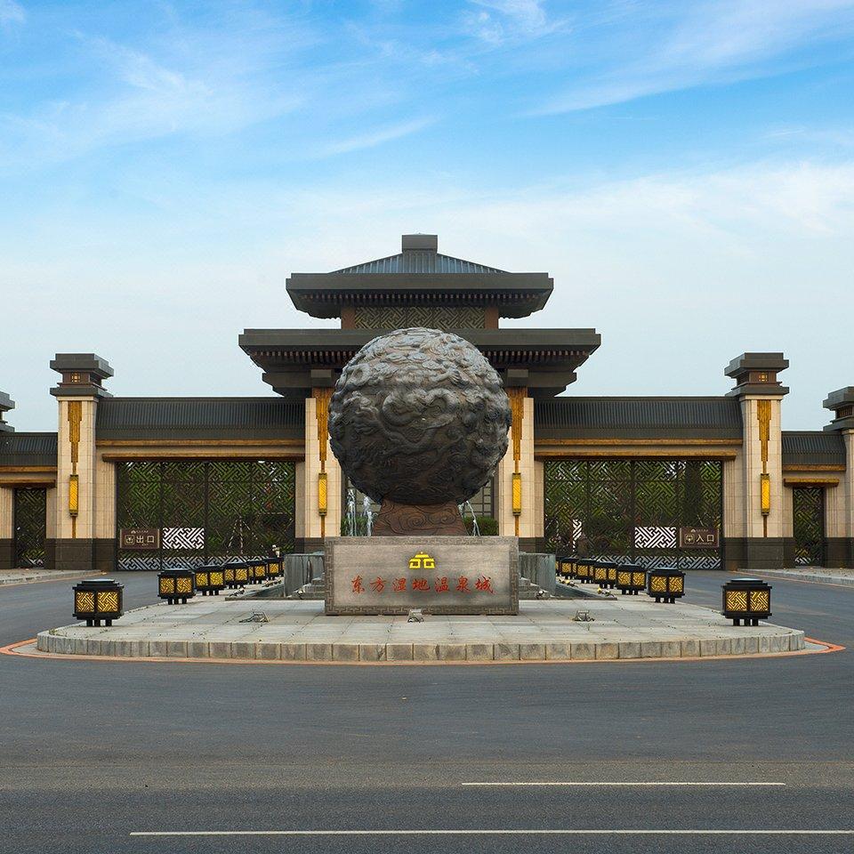 锦州附近酒店_锦州附近产品【同程酒店】-第宾馆试用报告情趣用品图片