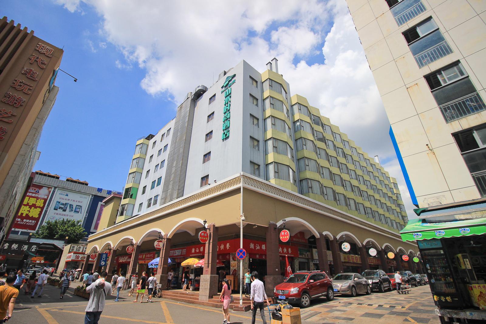 Shanshui Trends Hotel  Shenzhen Huaqiang North Branch