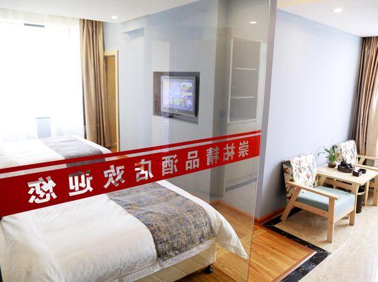 崇佑情趣精品(惠安西沙湾店)酒店价格自助店图片