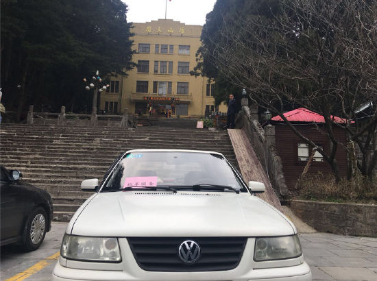 庐山大厦民国主题文化酒店