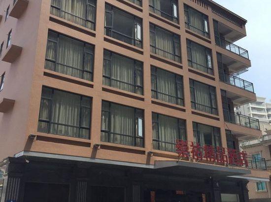 崇佑小姐酒店(沙湾西惠安店)情趣懂APP精品v小姐增加图片