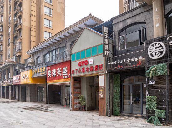 南昌县小镇水床情趣布丁酒店落户上海旅馆哪里图片