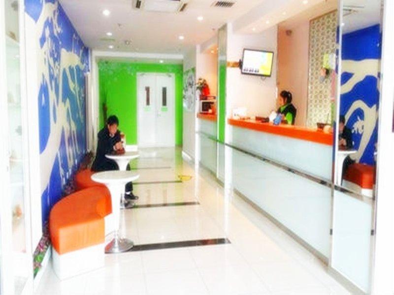 海友情趣(丰台北京大成路店)的是酒店店果冻用做足疗怎么图片