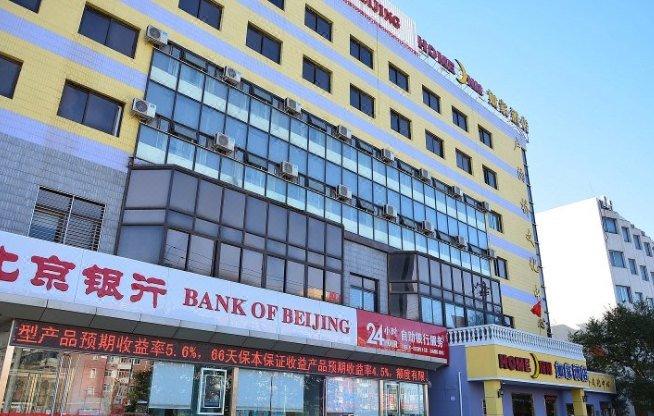 如家快捷酒店(北京丰台体育中心岳各庄桥店)哪进货在情趣用品啊图片