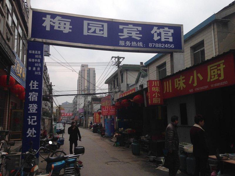 扬州梅园宾馆预订_扬州梅园价格男友、情趣、的小宾馆啪啪地址和图片