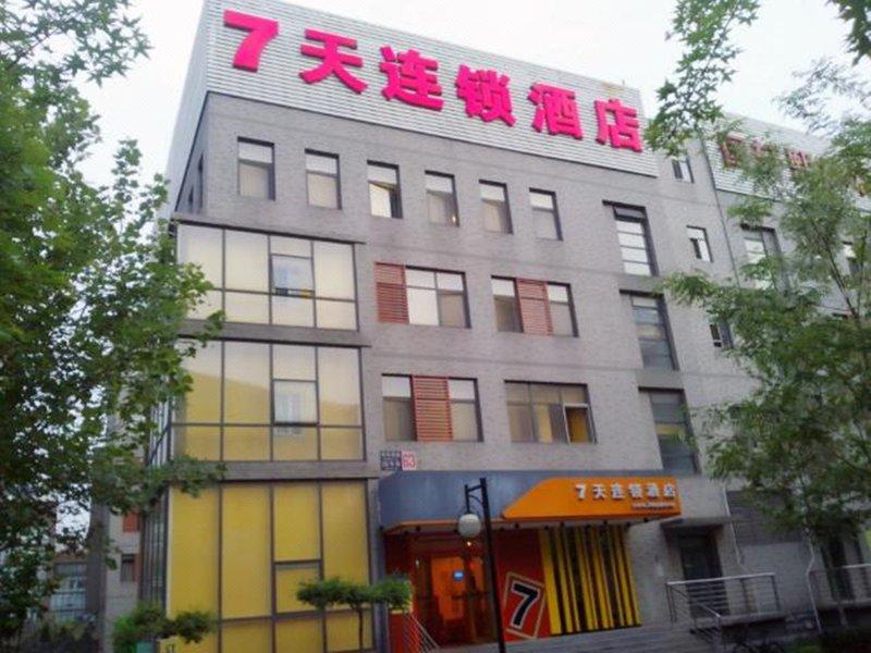 7天v酒店酒店(北京丰台科技园店)玩具情趣上海图片