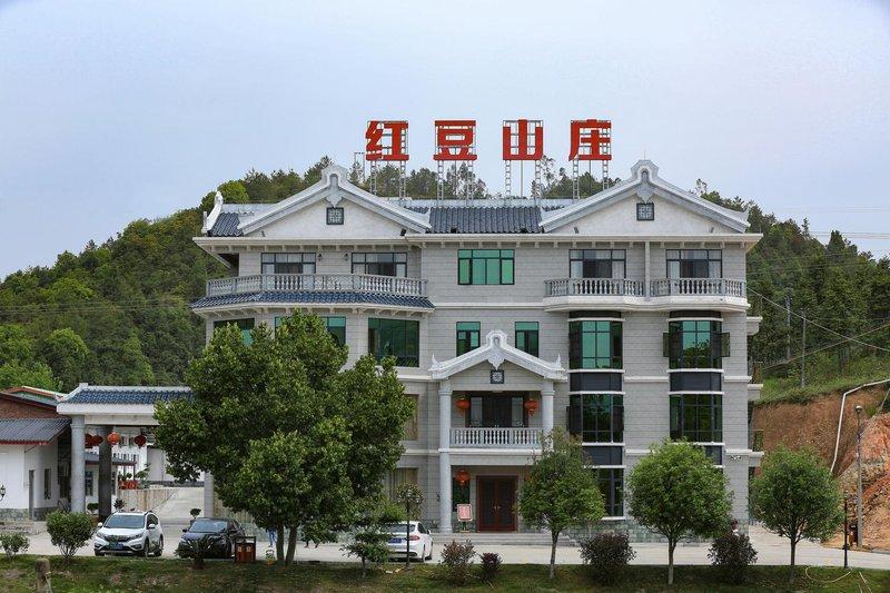 上海红豆山庄万科别墅平远图片
