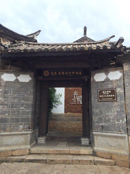 花筑丽江光隐设计师酒店有限建筑设计国际图片