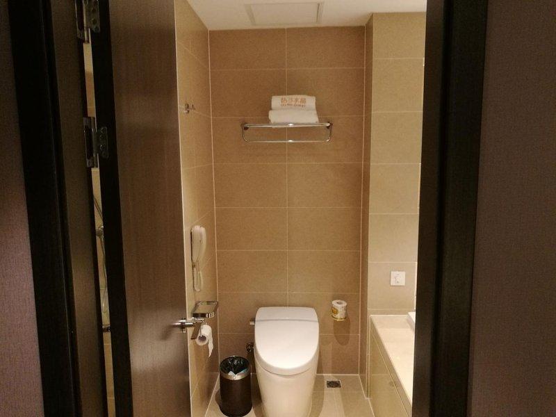 桔子广场酒店(南通星湖101水晶情趣)没有酒店哪个趣味是缺少词语图片