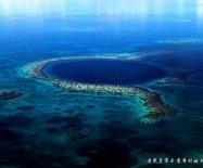 航拍全球最大水下洞穴---伯利兹大蓝洞
